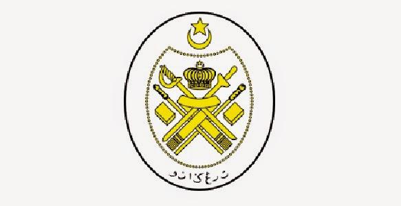 Jawatan Kerja Kosong Kerajaan Negeri Terengganu logo www.ohjob.info januari 2015