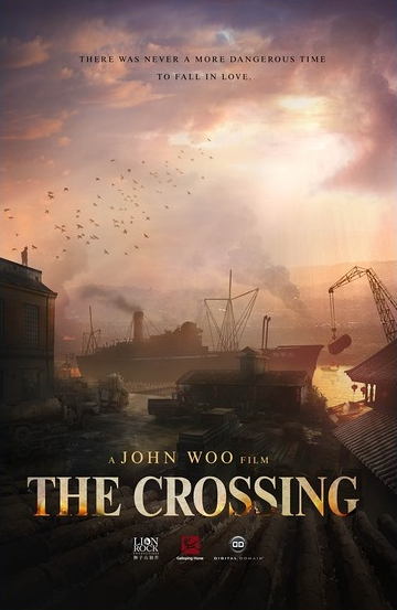 Film The Crossing 2014 di (Bioskop)
