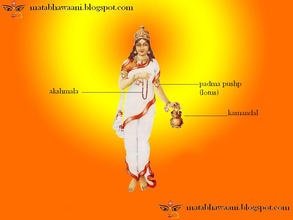 Goddess Maa Brahmacharini Second Avtara of Maa Durga Images, Pictures, Photos, Vectors, Graphics, Pics, Greeting Cards