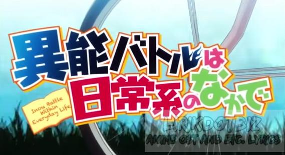 Anime Lyrics dot Com - OVERLAPPERS - Inou Battle wa ...