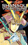 shanaou yoshitsune bahasa indonesia