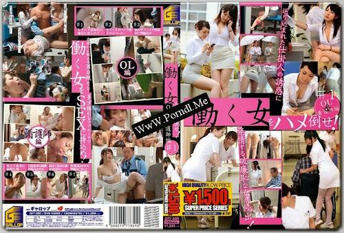 JAV, Censored, Prestige, housewife, fetish, Big tits , Toy , Amatuer, blow job, Doggy Style, Hardcore, Japan , Japan Porn , Mega, Download