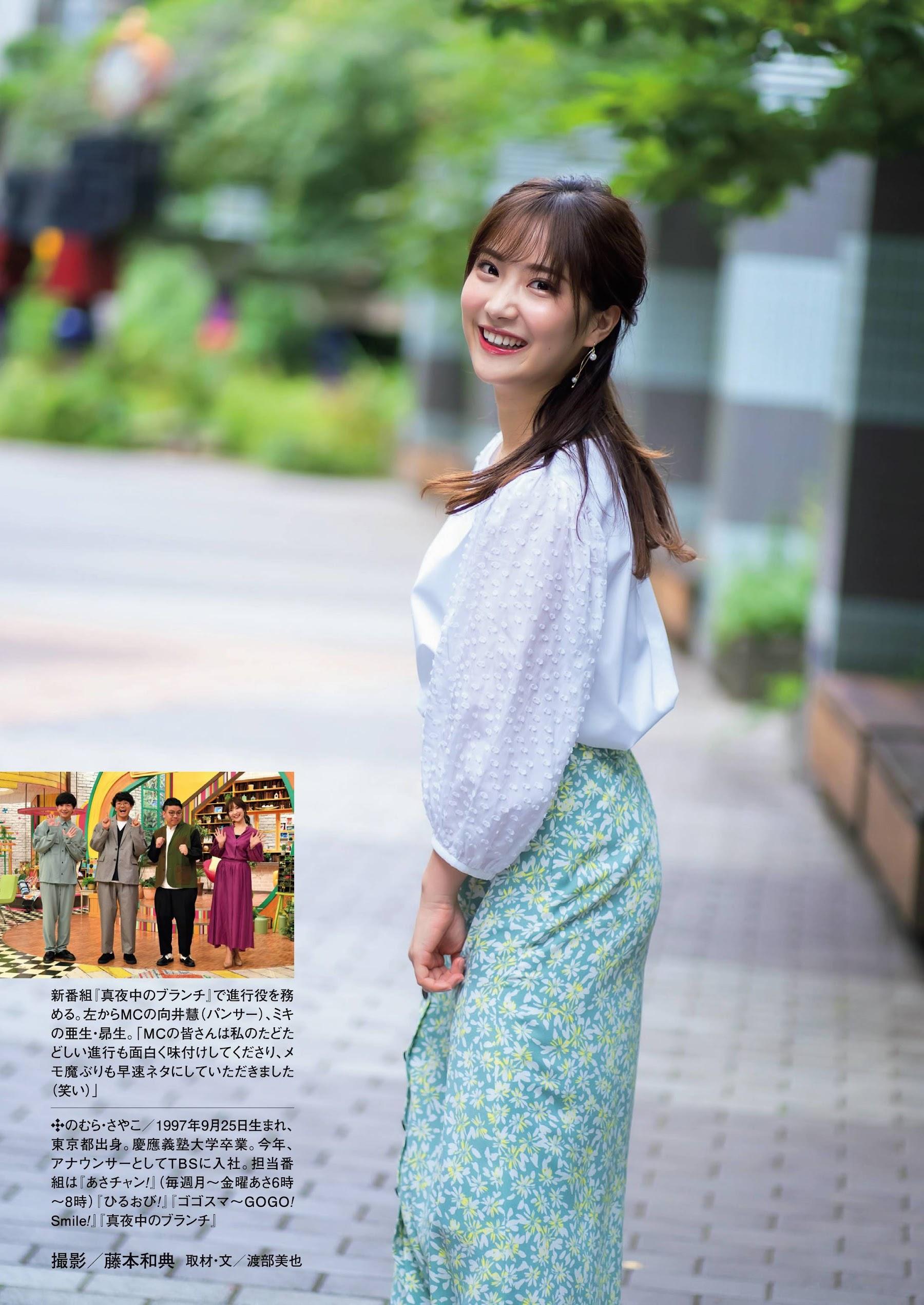 野村彩也子の画像 p1_36