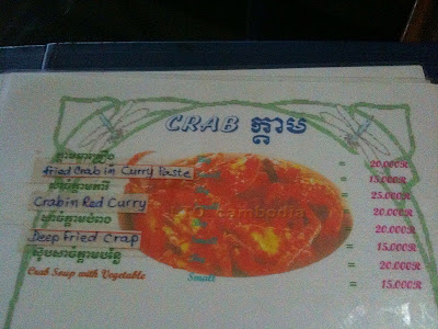 Cambodia: Menu offering Fried Crap