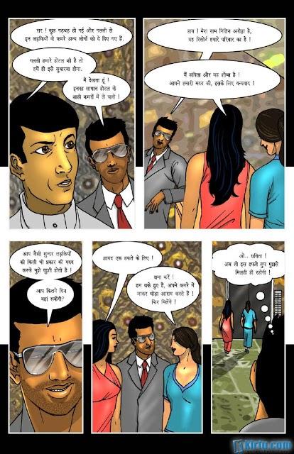 savita bhabhi in goa   part 1   savita bhabhi free episodes blue