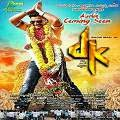 DK Kannada Movie Review
