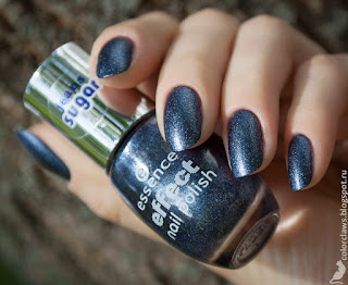 Essence Effect Nail Polish #07 Blue-Jeaned
