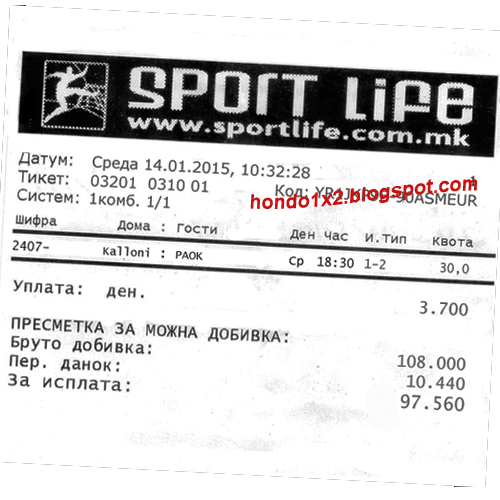 WIN TICKET FROM YESTERDAY 14.01.2014