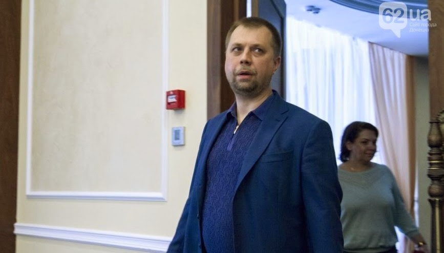 """""""The Minister of Information Policy"""" of DPR, Bloha have been detained in Mariupol while trying to flee to Crimea."""