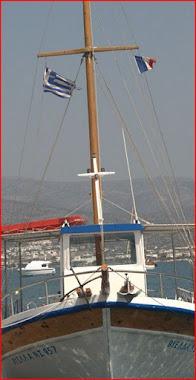 Ελλάδα και η Γαλλία ... Grèce et France