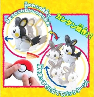 Pokemon Remote Control Figure PokeCon Here & There Emolga Tomy