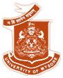 Mysore University Results 2013 uni-mysore.ac.in MBA BA Bcom BSC MSc BBM