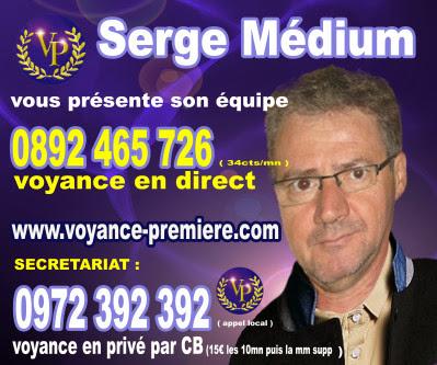 Serge Médium