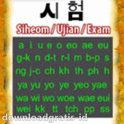 Game Belajar Bahasa Korea - Aigo Korea
