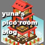 my main pigg blog