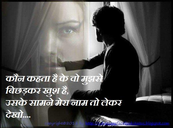 true love feeling status for fb whatsapp whatsapp