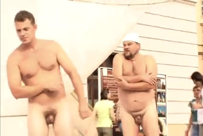 nude performance on streets