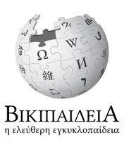 Εκλογική Περιφέρεια Β' Πειραιά