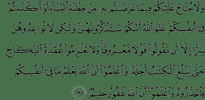 Surat Al-Baqarah Ayat 235