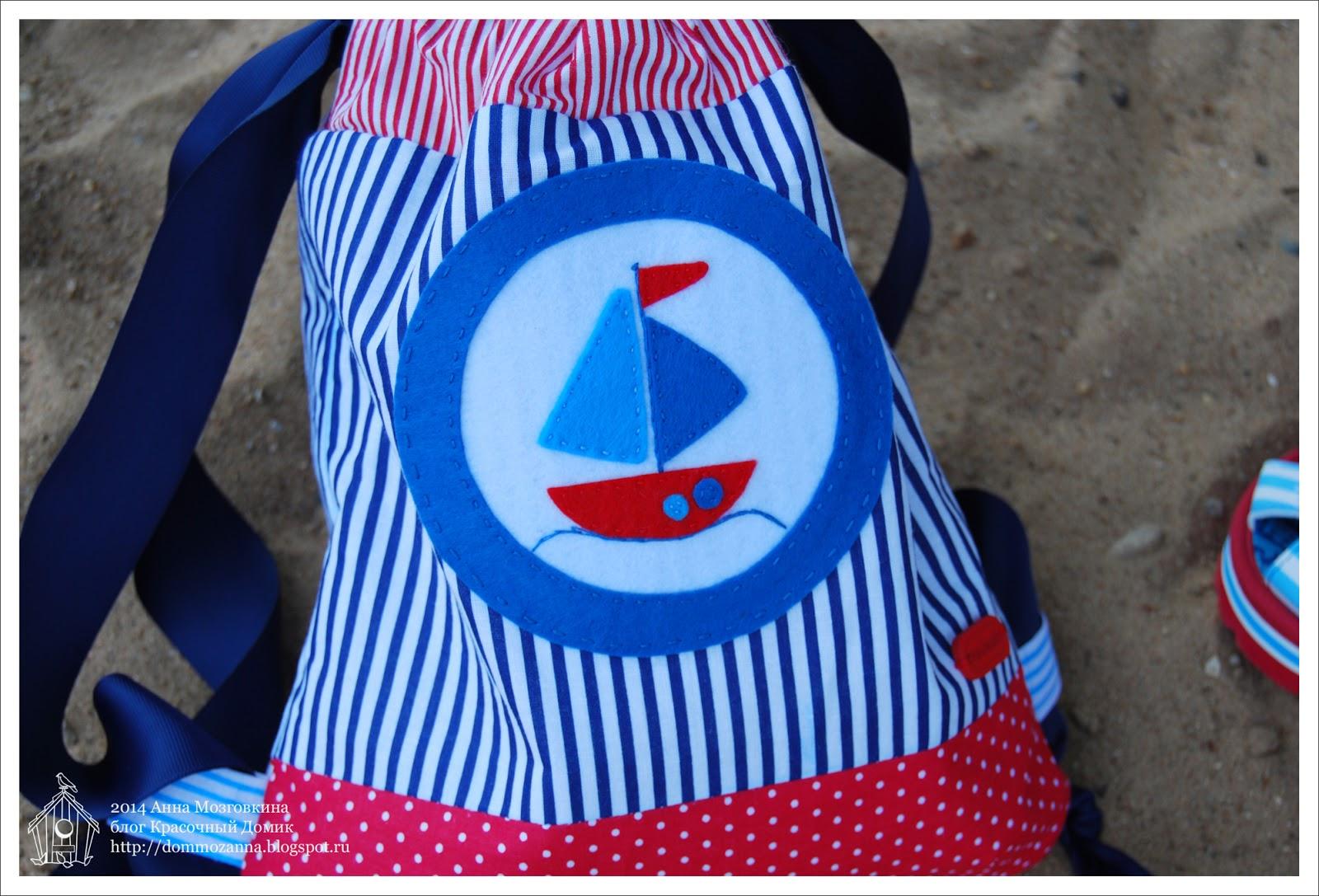 детский рюкзак с аппликацией