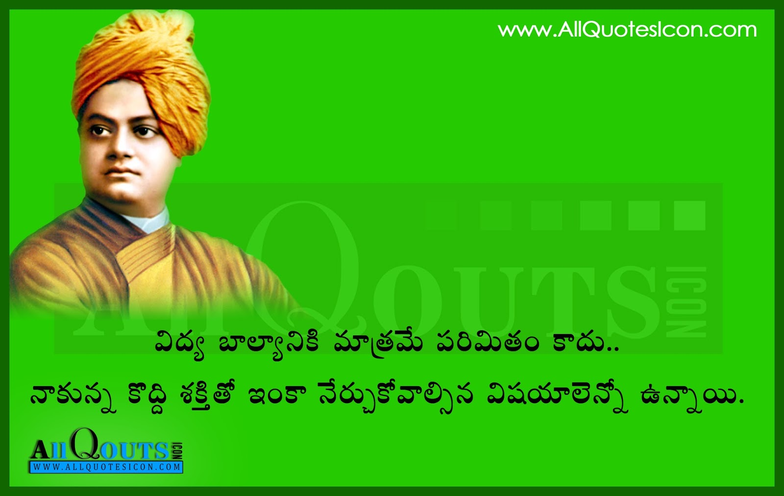 Vivekananda Hd Wallpapers For Android The Galleries Of Hd Wallpaper