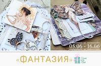 http://scrap5ru.blogspot.ru/2015/06/14.html
