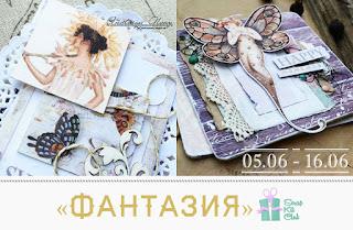 http://scrap5ru.blogspot.de/2015/06/14.html