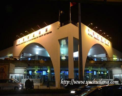 Pelabuhan Luar Macau