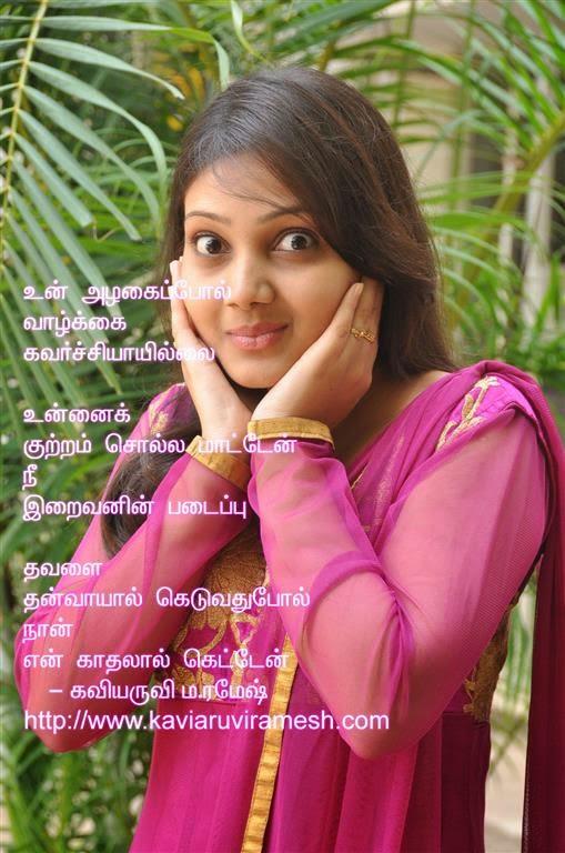 ம. ரமேஷ் கஸல் கவிதைகள் - Page 15 Actress-priyanka-stills-33+(Medium)