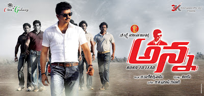 Anna 2013 Telugu Dubbed Movie Watch Online
