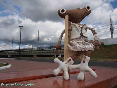 царевна лягушка ролдугина мария