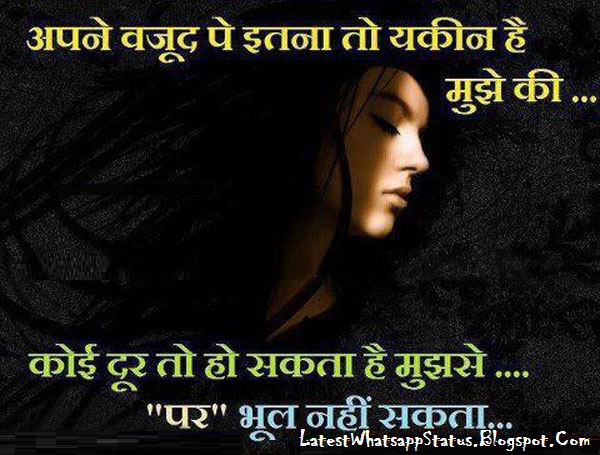 broken trust hindi shayari whatsapp status quotes