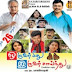 Watch Oruvar Meethu Iruvar Sainthu Movie Online
