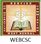 Apply Online For 72 Vacancies In WEBCSC Recruitment 2014 @ webcsc.org