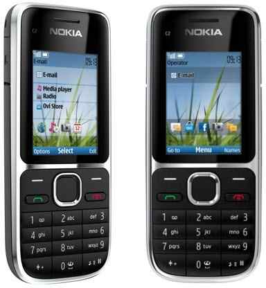 mobile tracker software free  for nokia c2-00