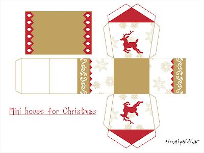 eimaipaidi.gr-Χριστουγεννιάτικα κρεμαστά σπιτάκια-template