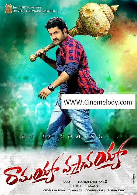 Ramayya Vasthavayya Telugu Mp3 Songs Free  Download -2013