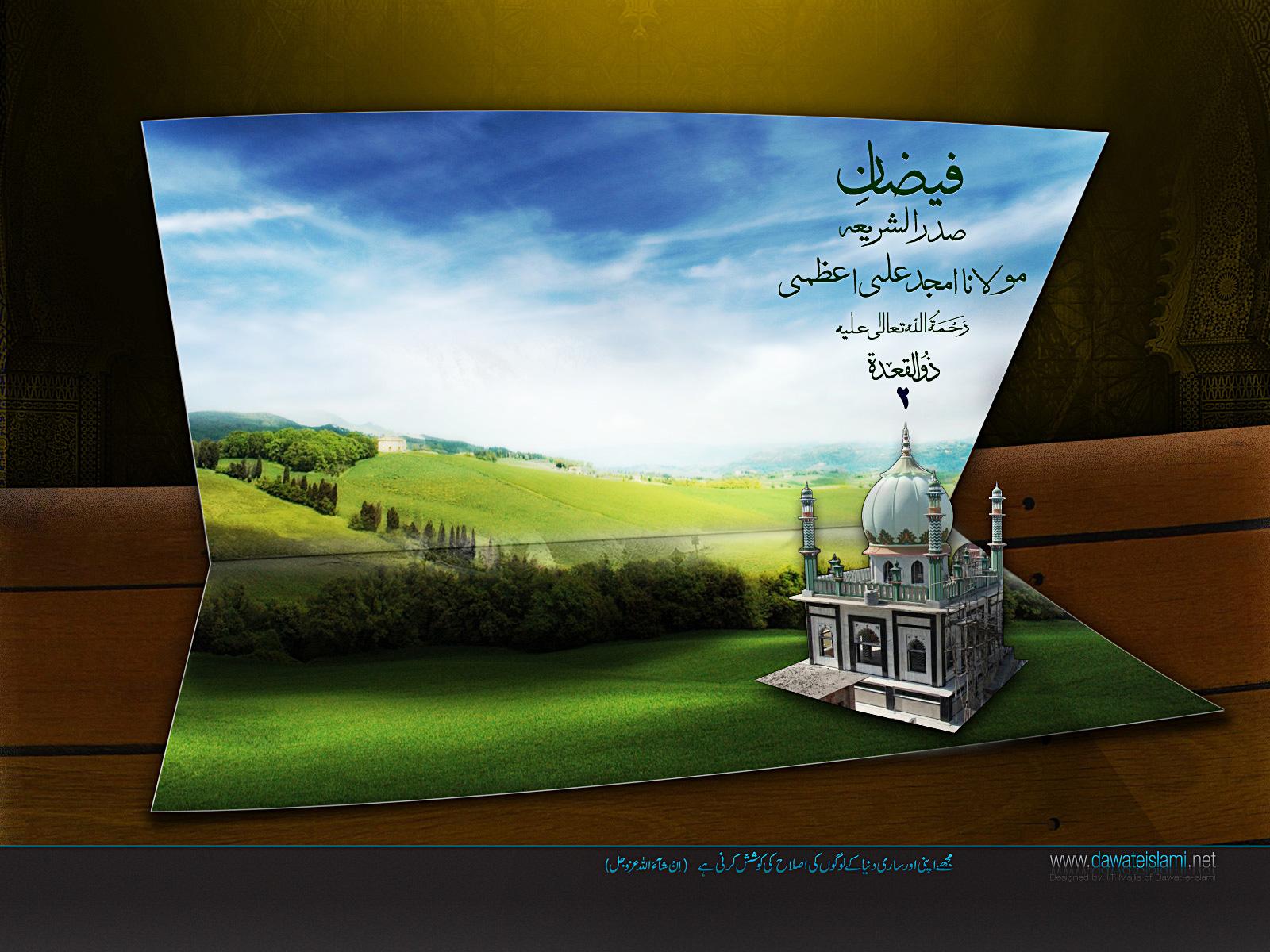http://1.bp.blogspot.com/-7DDbsmypYNM/UG3D9ZkIUEI/AAAAAAAAAcE/FhSBl9qX9FE/s1600/islamic-wallpapers-ziqad-sahib-e-bahar-e-shariat-sunni-muslim-scholar-1.jpg