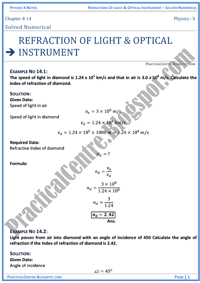 refraction-of-light-and-optical-instruments-solved-numericals-example-and-problem-physics-x