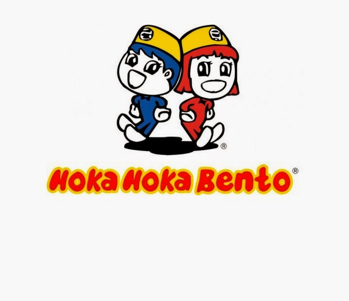 http://daftarlowongankerjajawabarat.blogspot.com/2014/07/lowongan-kerja-hoka-hoka-bento-bogor.html
