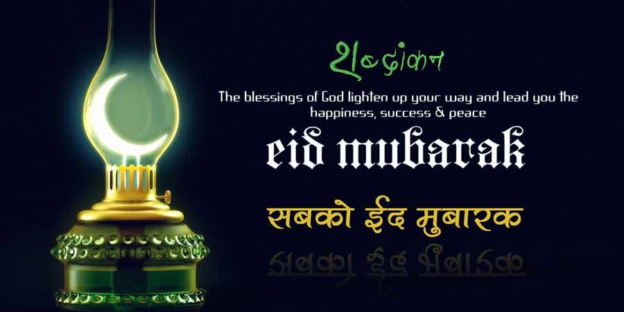 ईदगाह - मुंशी प्रेमचन्द | Idgah - Munshi Premchand (English)