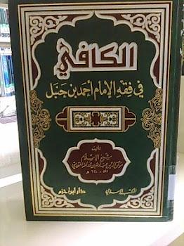 Kitab Mazhab Imam Ahmad