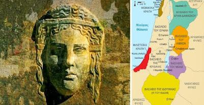 http://1.bp.blogspot.com/-7Dbwx2zaVNM/VQdUmne_plI/AAAAAAABp8U/AJTeb3L7Bz4/s1600/Kingdoms_around_Israel-700x360.jpg