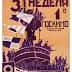 O Encouraçado Potemkin (1925)