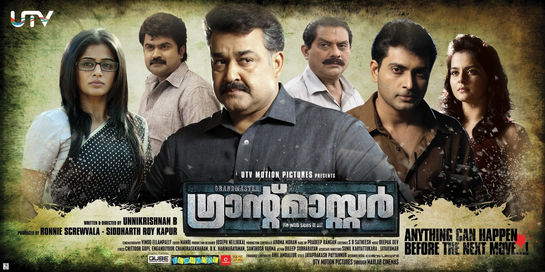 Malayalam film blog latest malayalam movie reviews only the good malayalam movie review grandmaster rating 3755 star voltagebd Choice Image