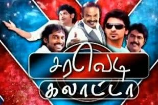 Diwali Special –  Saravedi Galatta- With Venkat Prabu,Premgi Amaren And Team – Kalaingnar TV – 02-11-2013