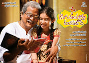 Dagudumoota dandakor movie wallpapers-thumbnail-1