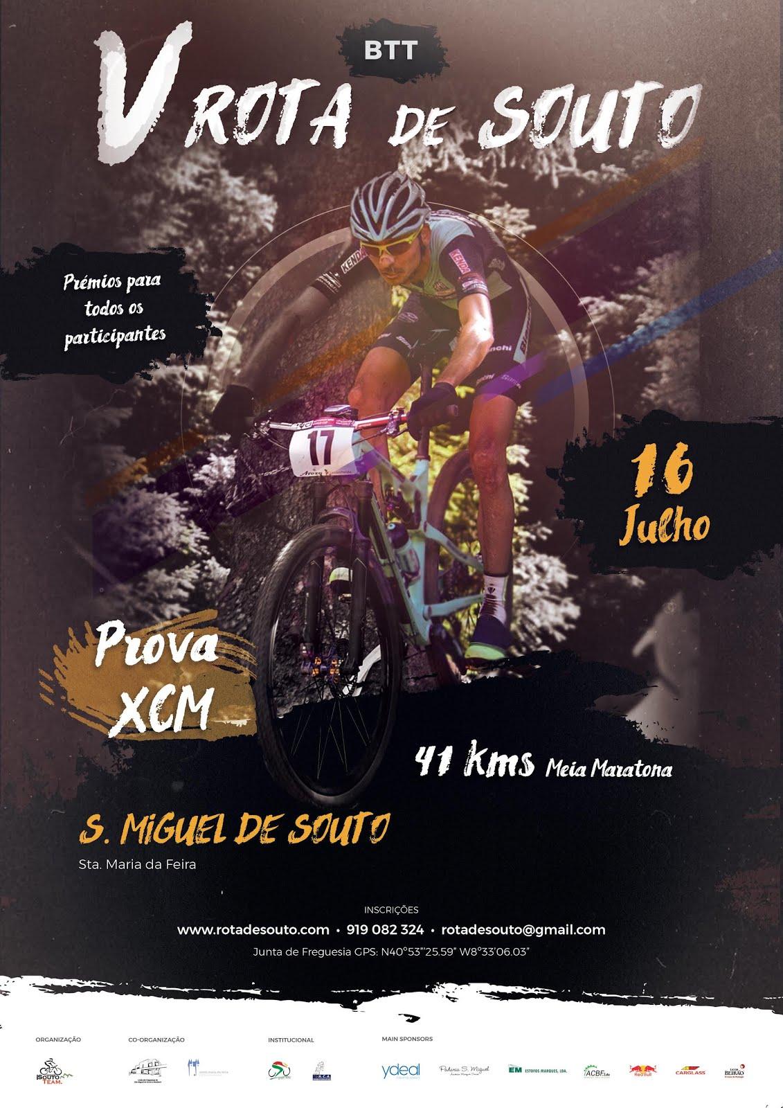 16JUL * S. MIGUEL DE SOUTO - STA. MARIA DA FEIRA