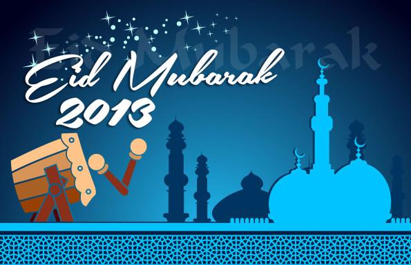 selamat Hari raya Idul Fitri 2013 wallpaper