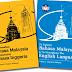 Dasar Memartabatkan Bahasa Melayu Memperkukuh Bahasa Inggeris
